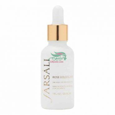 Farsali Rose Gold Elixir Radiating Moisturizer