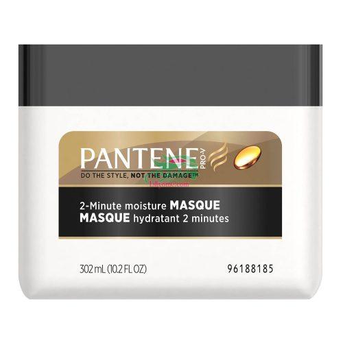 Pantene Pro-V 2-Minute Moisture Hair Masque