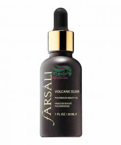 Farsali-Volcanic-Elixir-Hydrating-Moisturizer