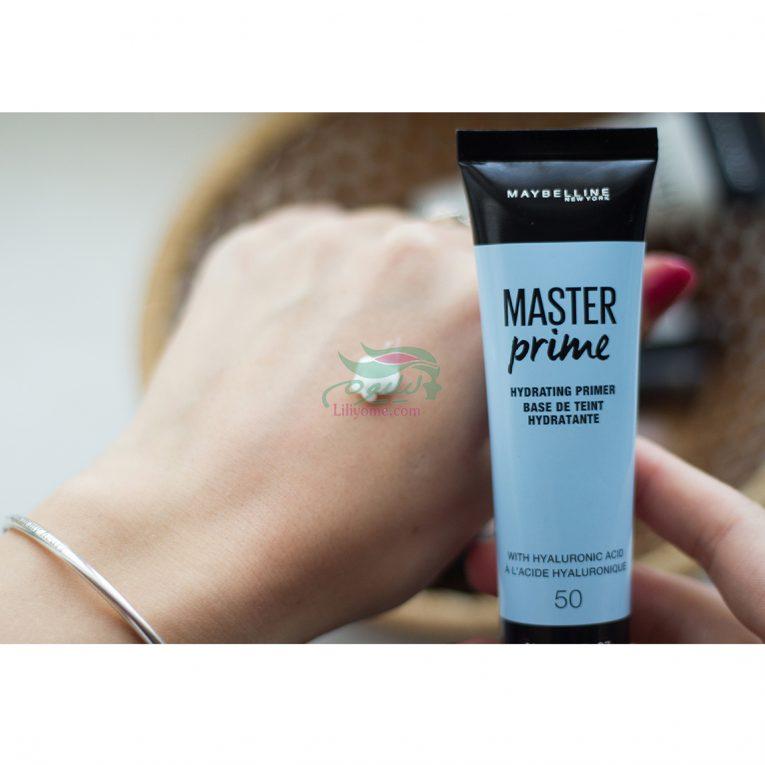 Master Prime 50