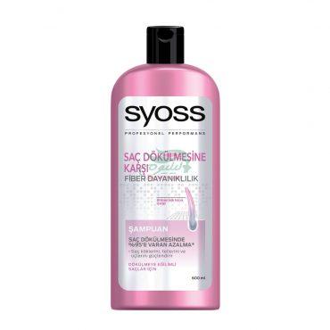 Schwarzkopf Syoss Anti Hair Fall Fiber Resist Shampoo