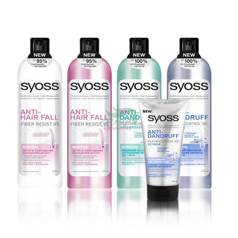 Syoss Shampoo
