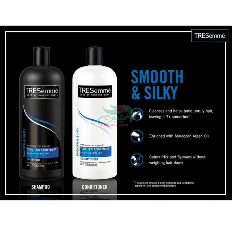 TRESemmé Shampoo