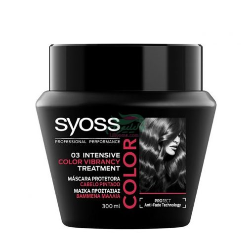 Syoss Color Intensive Color Vibrancy Treatment