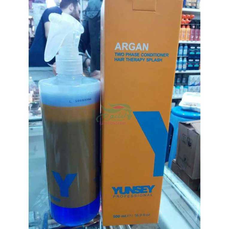 Yunsey Spray 2Phase Argan