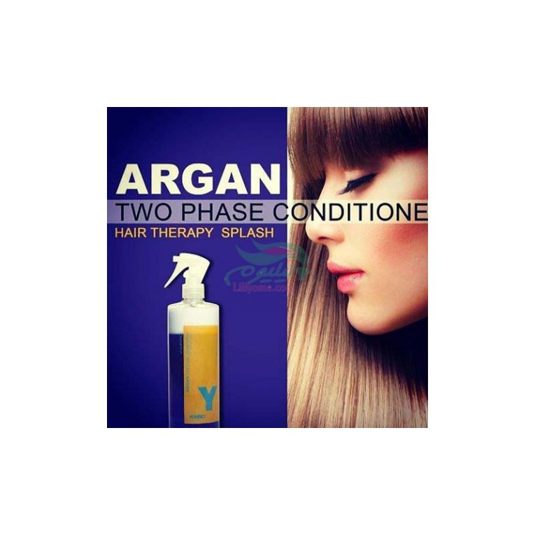 Yunsey Vigorance Spray 2Phase Argan