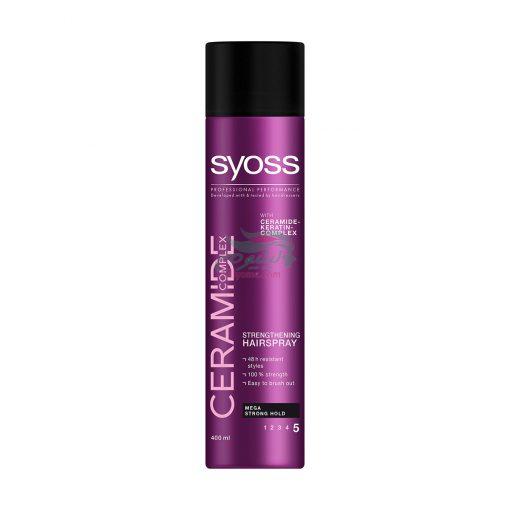 Syoss Ceramide Keratin Complex Hairspray