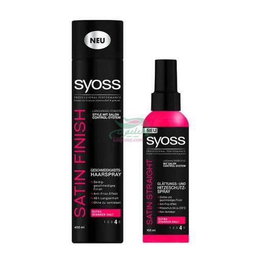 Syoss Hitzeschutz Spray Satin Straight Halt 4