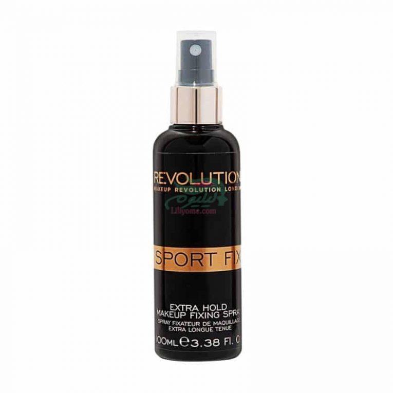 Revolution Sport Fix Extra Hold Makeup Fixing Spray