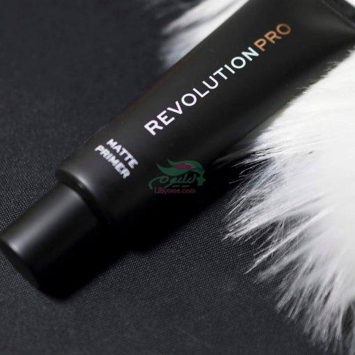 RevolutionPro-_primer-min